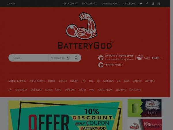 batterygod.com