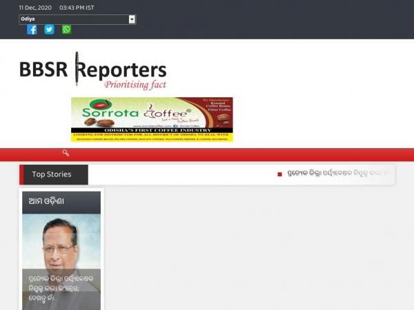 bbsrreporters.com