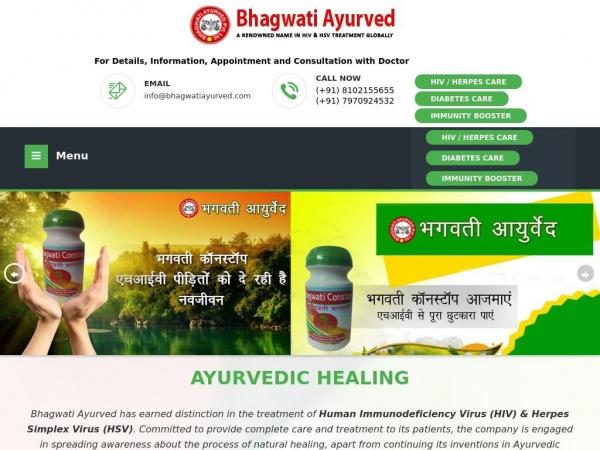 bhagwatiayurved.com