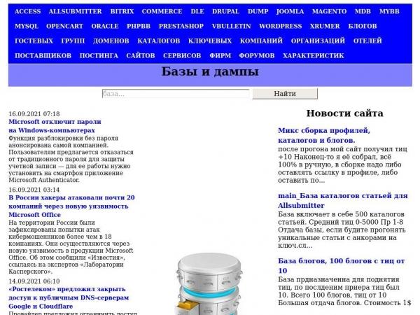 dealmark.narod.ru