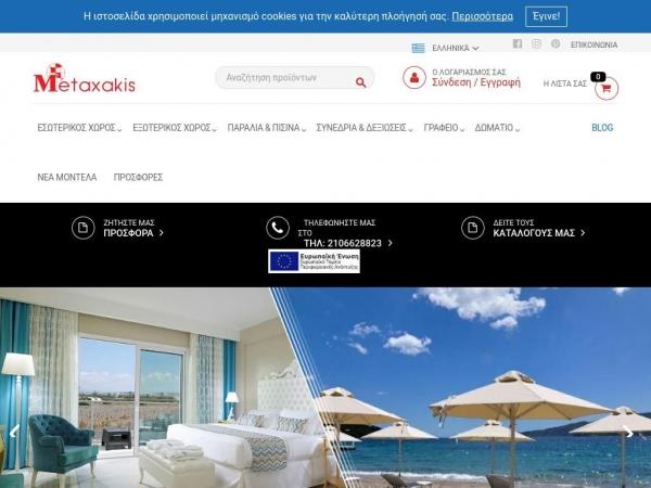 e-metaxakis.com