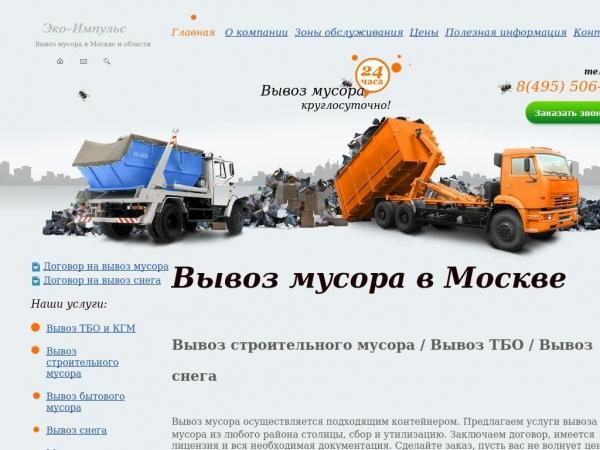 ecologia-t.ru