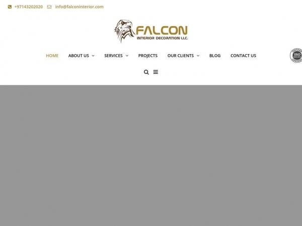 falconinterior.com