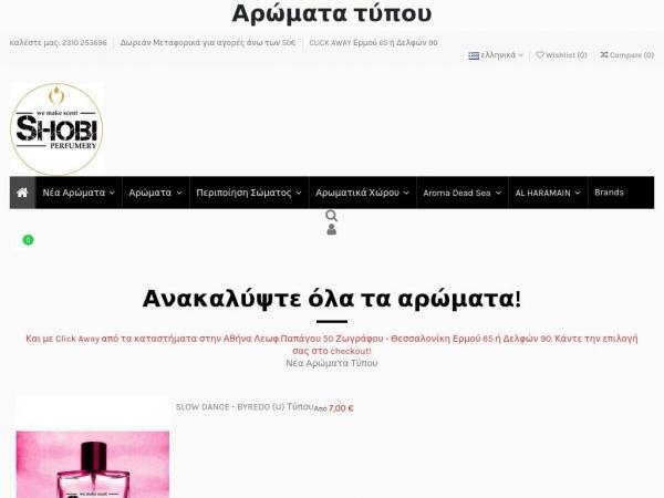 leparfum.com.gr