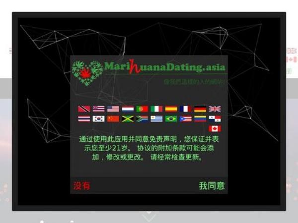 marihuanadating.asia