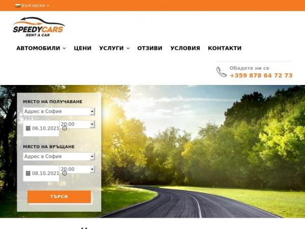 speedycars.eu