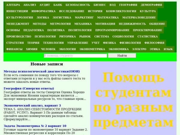 svlrukova.narod.ru