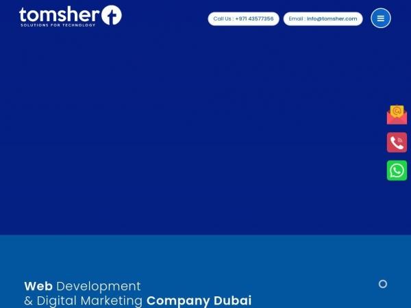 tomsher.com